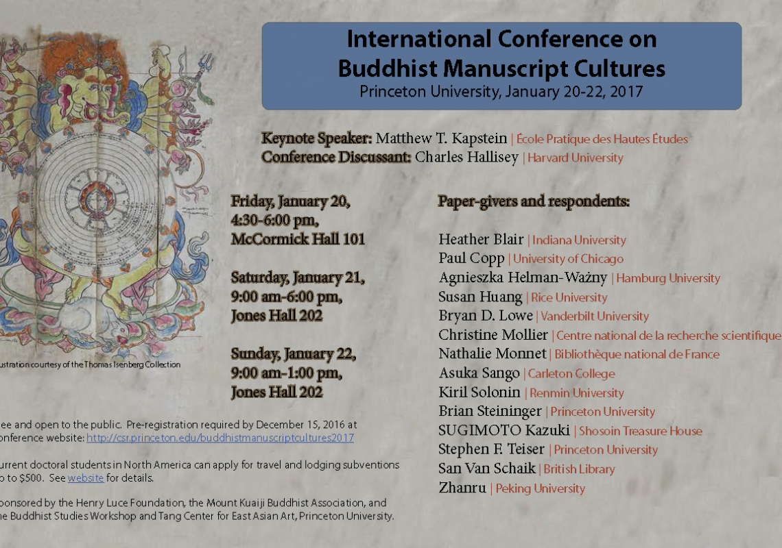 International Conference on Buddhist Manuscript Cultures