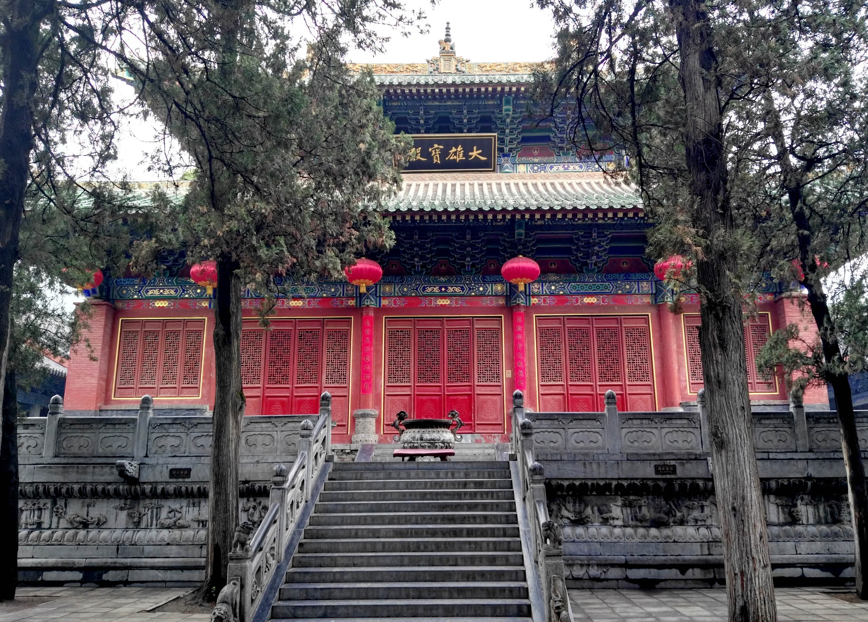 A Conference on the Shaolin Temple and Buddhism under the Northern Dynasties