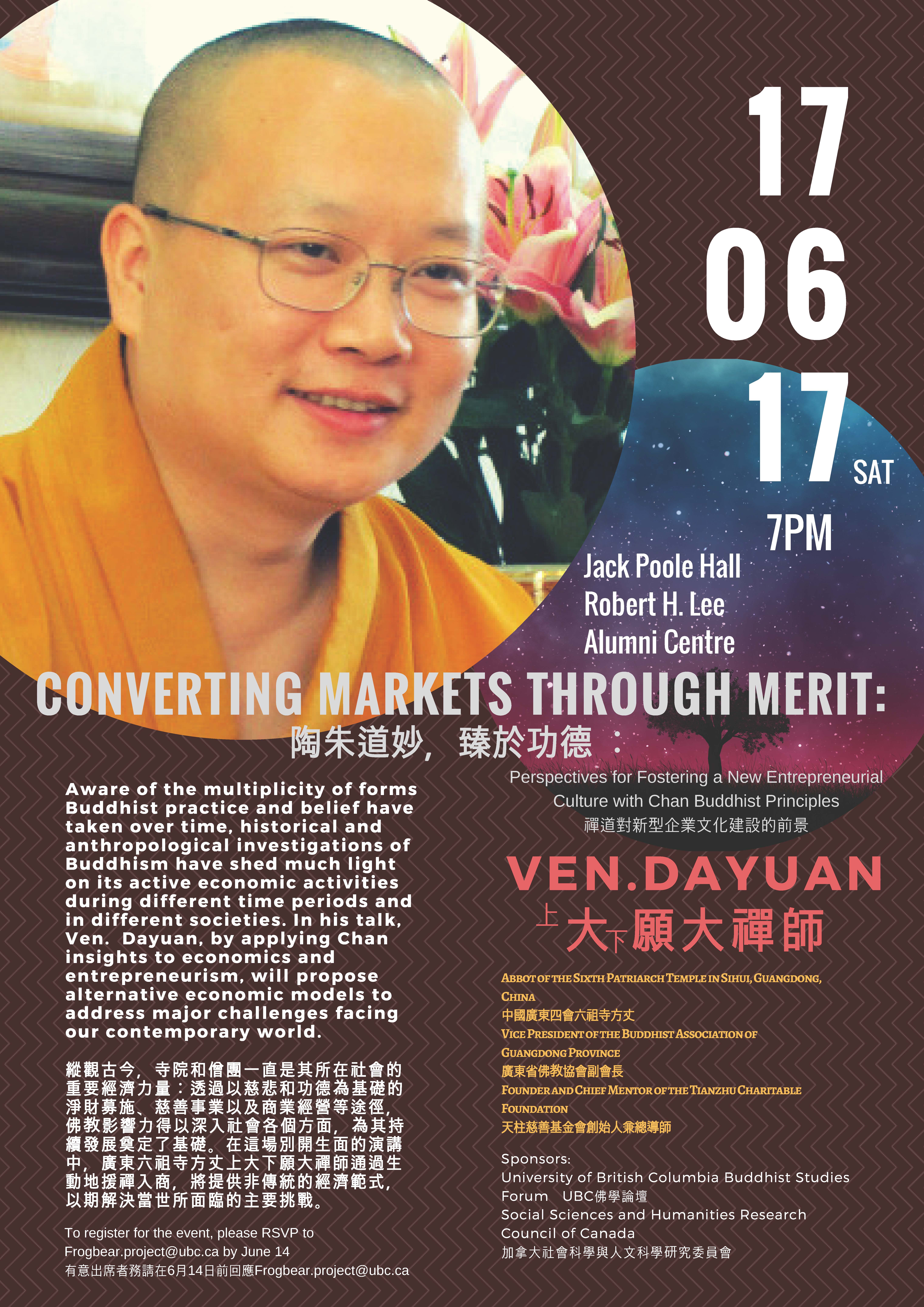 Converting Markets through Merit: Perspectives for Fostering a New Entrepreneurial Culture with Chan Buddhist Principles