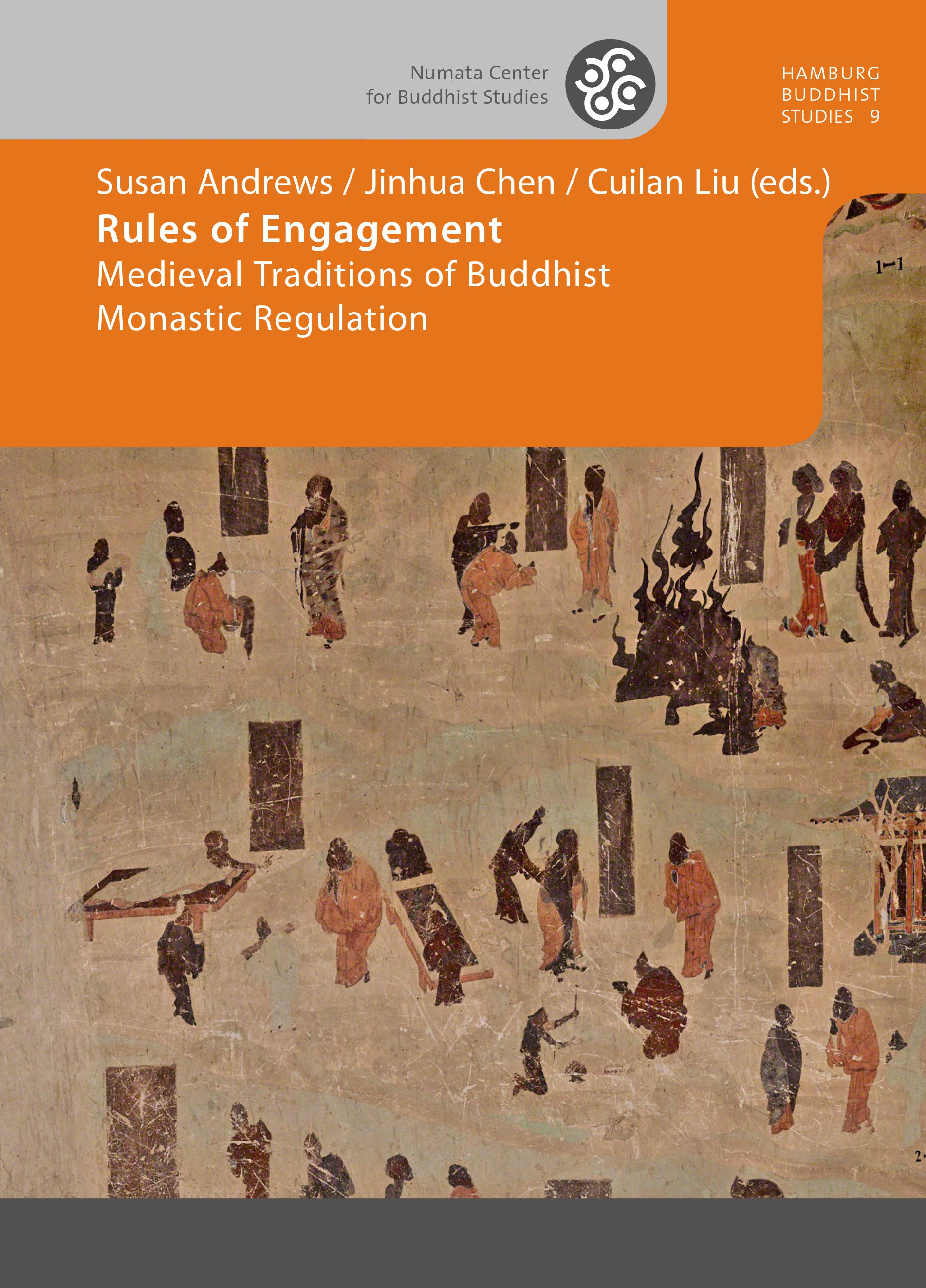 Publication:Rules of Engagement