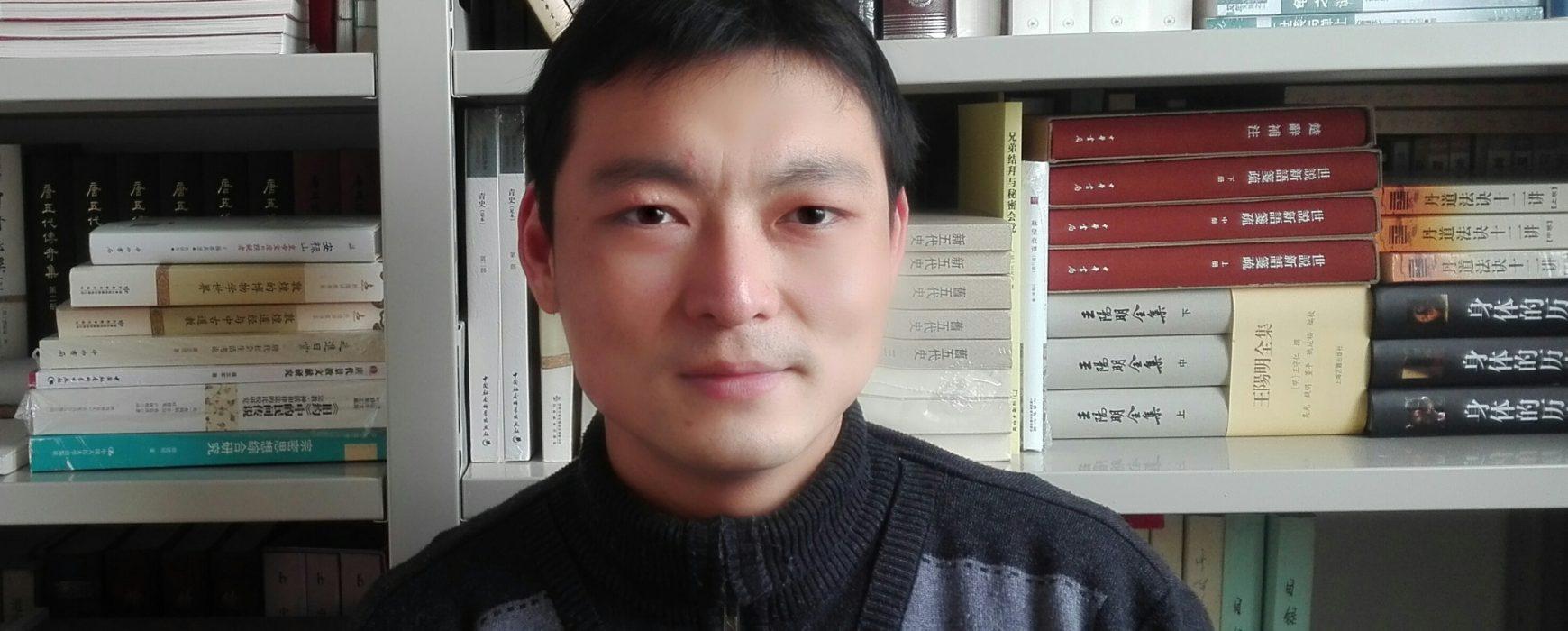 Bai, Zhaojie