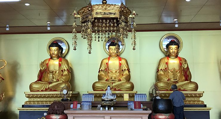 Identity and Networks in Buddhism and East Asian Religions