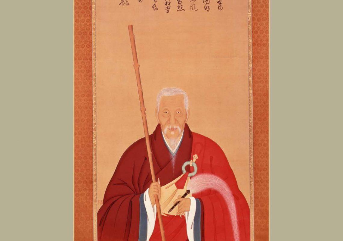 Tianzhu Book Prize Lecture