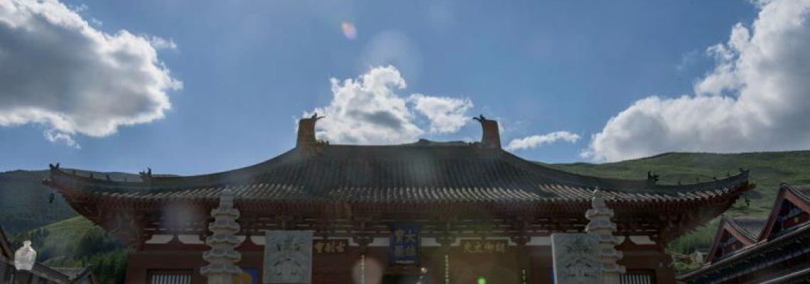 Postdoctoral Fellowships: Center for Buddhist Studies in Peking University