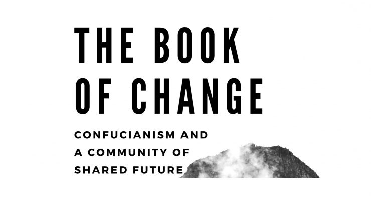 Guest Lecture: The Book of Change, Confucianism and A Community of Shared Future