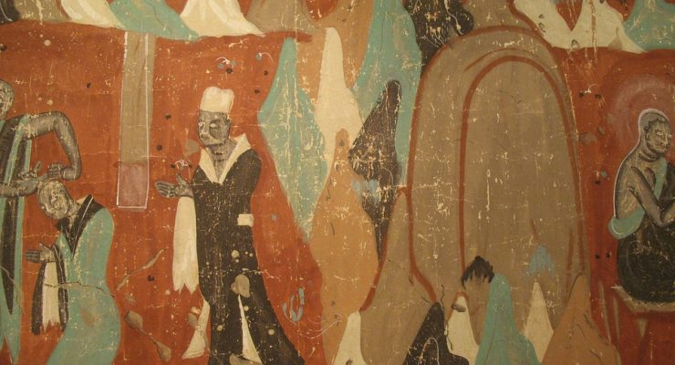 Guest Lecure: The Visual Culture of Buddhist Maṇḍalas at Dunhuang