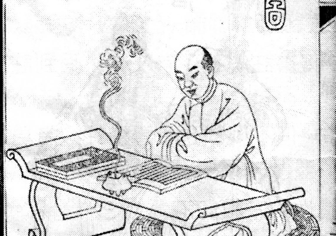 CFA: CRTA workshop on reading late imperial Chinese religious texts
