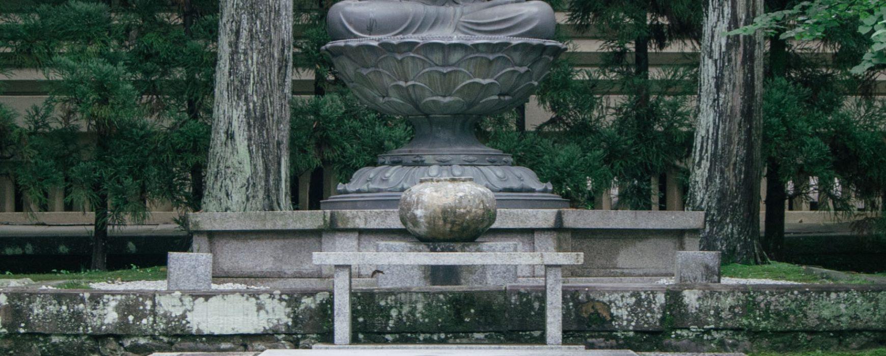 研究群3.3 雕像中的文本