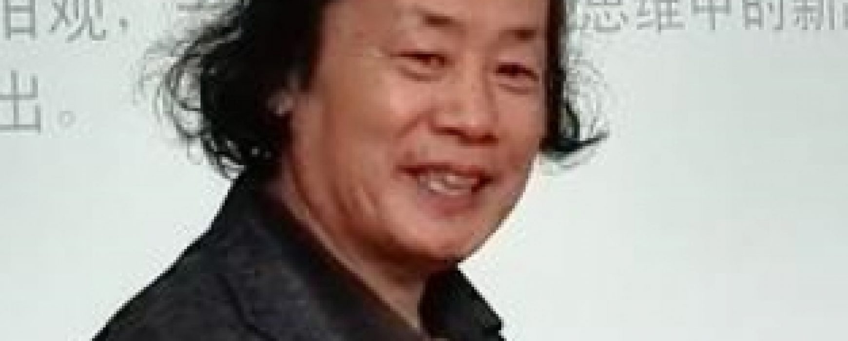 Wang, Yong
