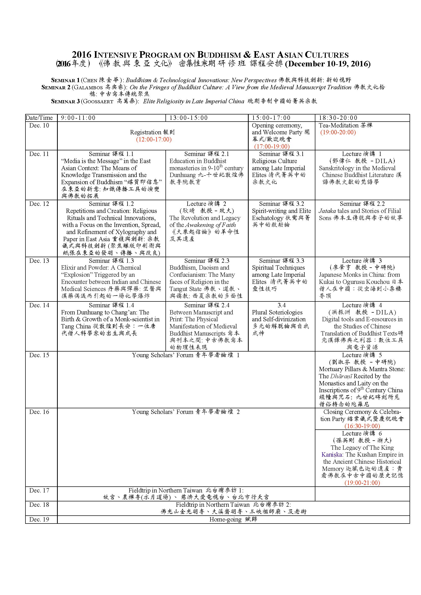 winter-program-schedule-2016