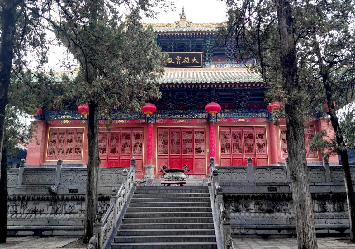 少林寺與北朝佛教學術研討會