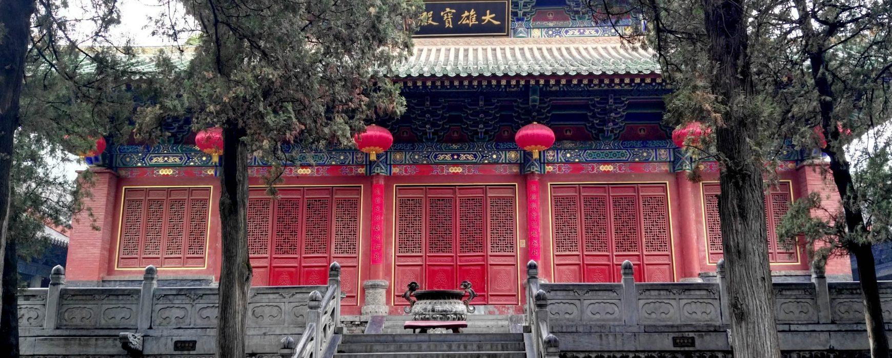 少林寺与北朝佛教学术研讨会