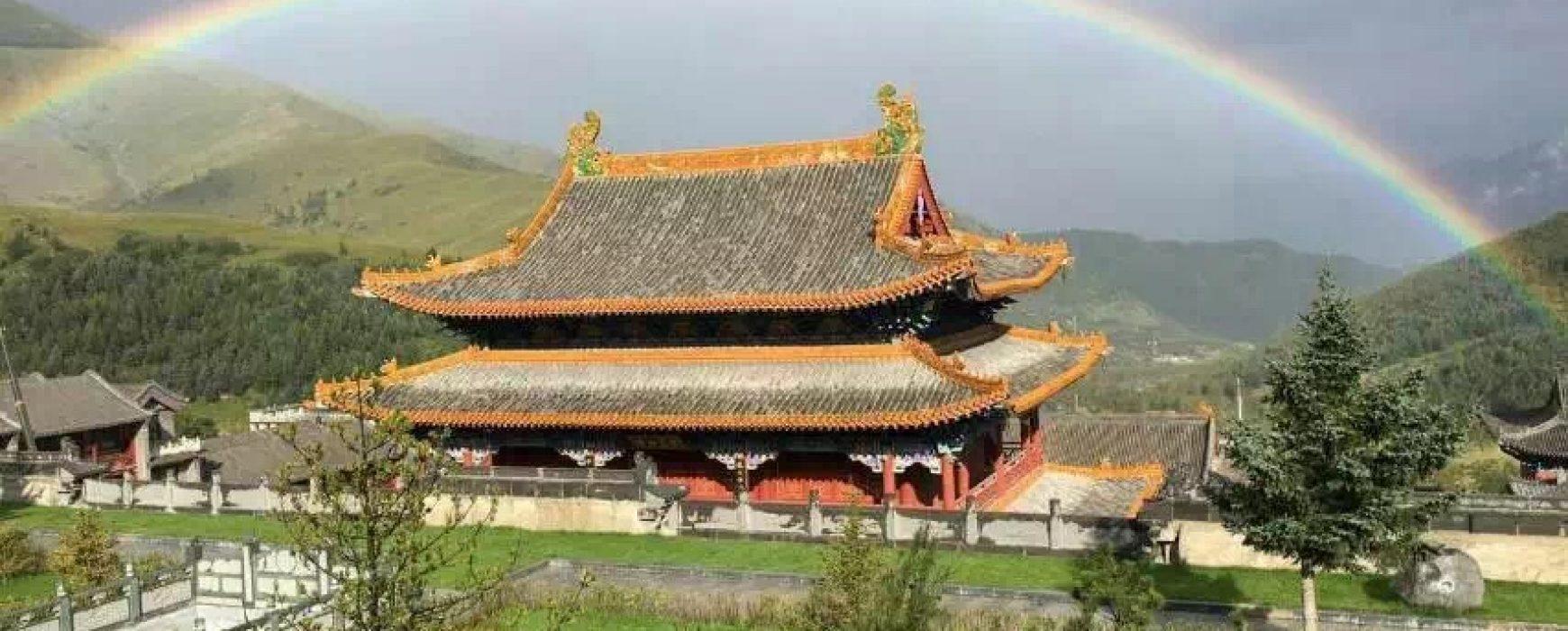 2017年度 佛教與東亞文化國際研修班