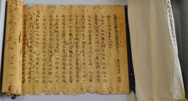 Conference: Production and Preservation of Buddhist Manuscripts in Central and East Asia