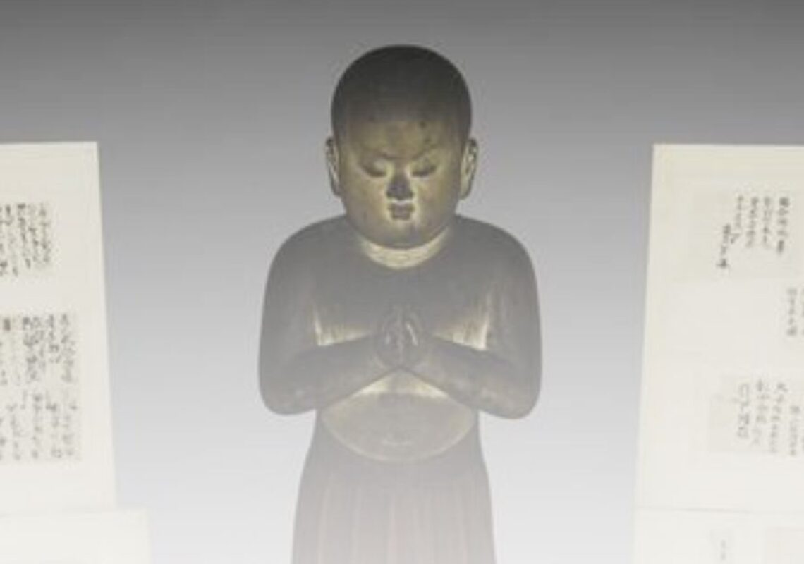 New Horizons In Research on the Contents Inside of East Asian Statues