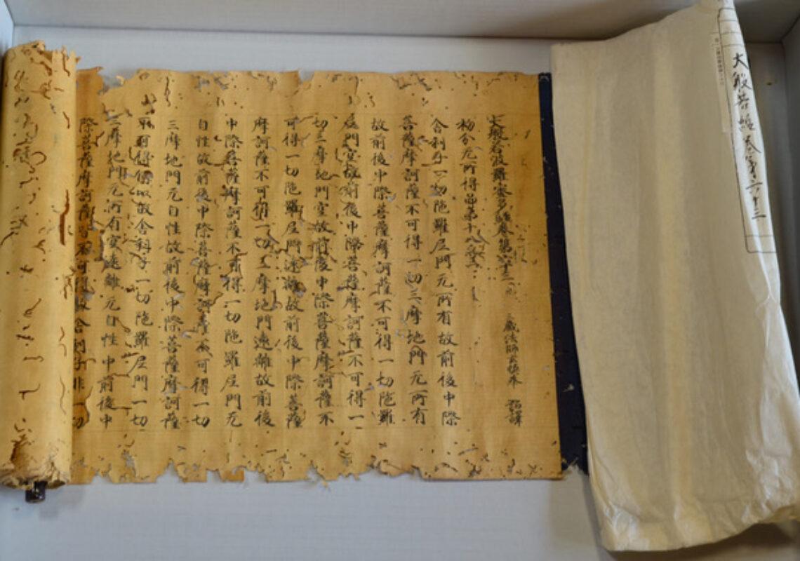 佛教寫本文化:中亞和東亞佛教寫本的書寫和保存