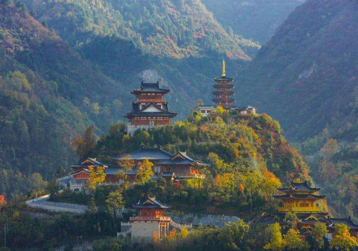 《唐代密教與東亞社會》國際研討會征文