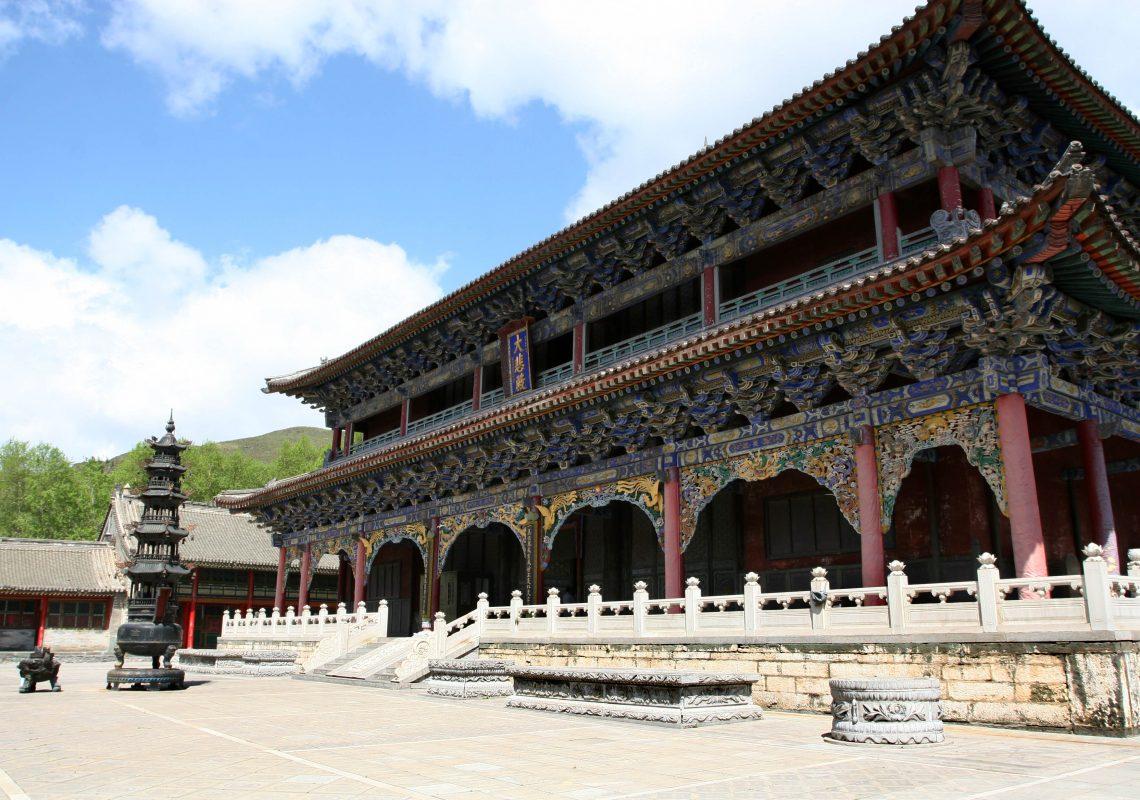 亦僧亦俗、自內及外:東亞大視野下的佛教與教育國際研討會