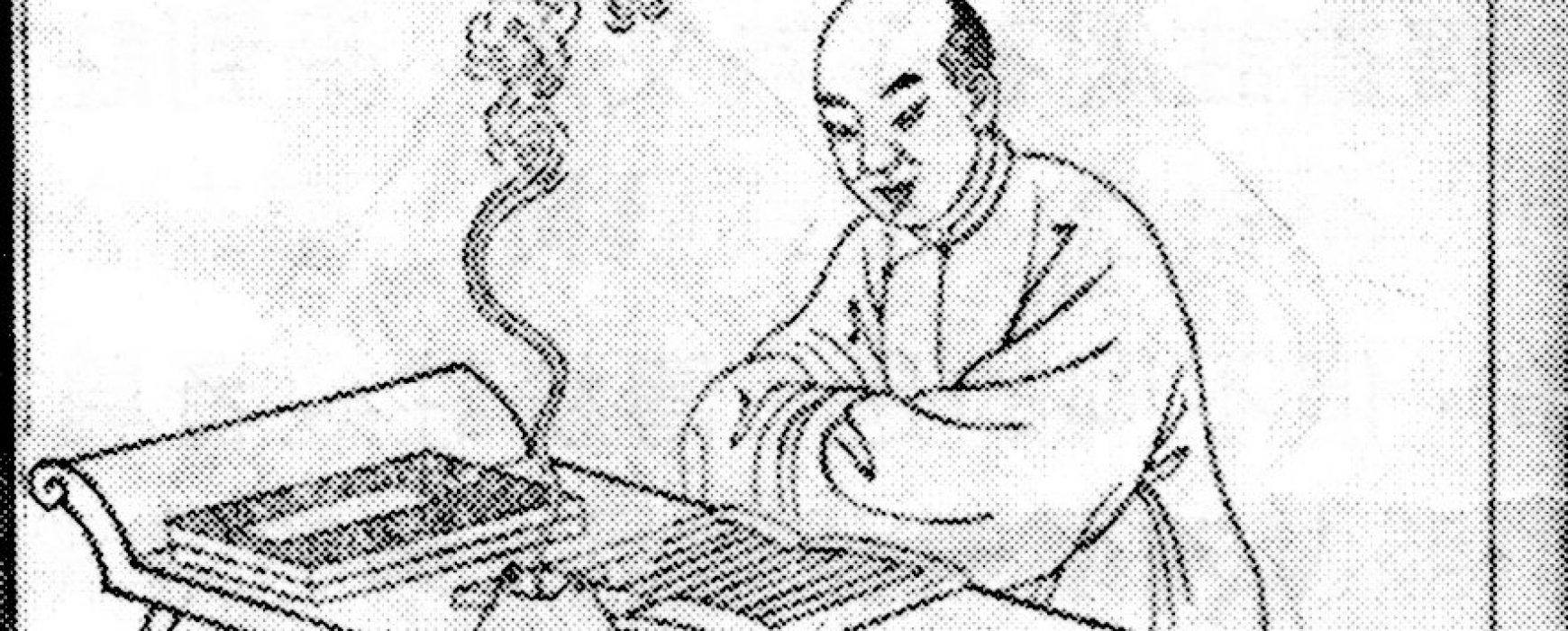 CRTA workshop on reading late imperial Chinese religious texts