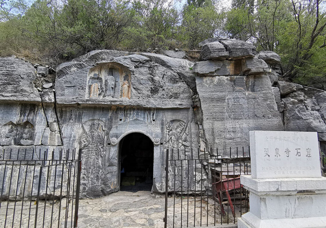 "Guest Lecture: On the ""Image of the Extinction of the Dharma"" at the Dazhushengku Cave of Baoshan"