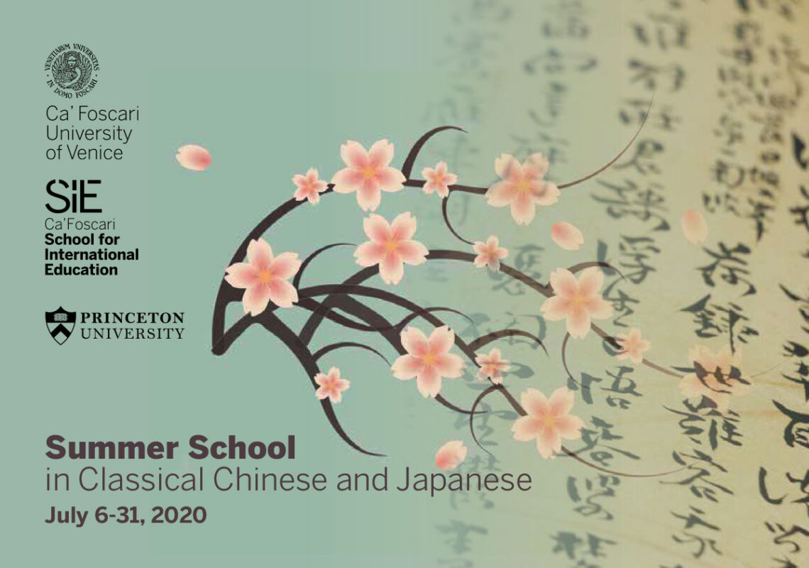 Summer School in Classical Chinese and Japanese