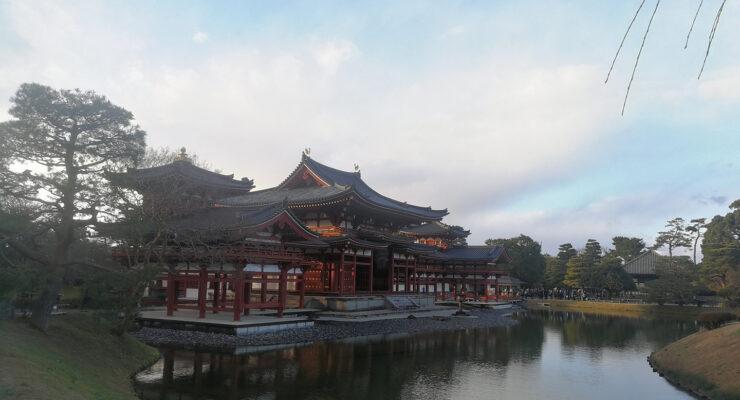 2020 International and Intensive Program on Buddhism at Princeton University