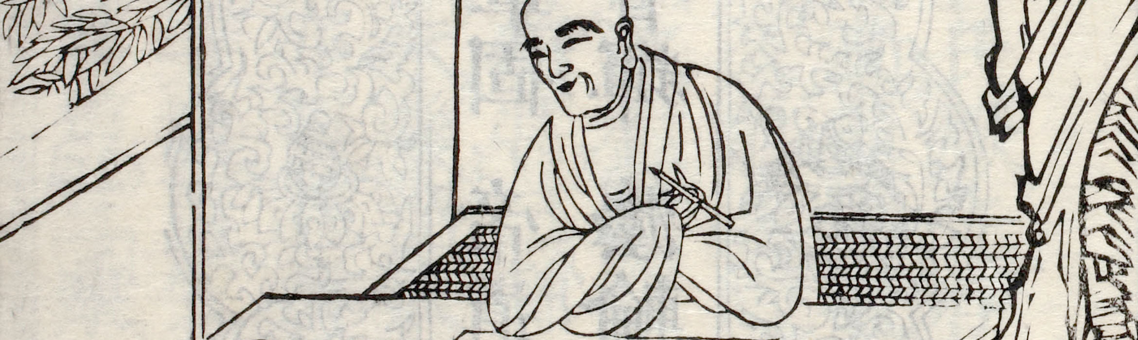 A Forest of Knowledge about the Texts and Images regarding Buddhist Saints, Sages, Translators, and Encyclopedists
