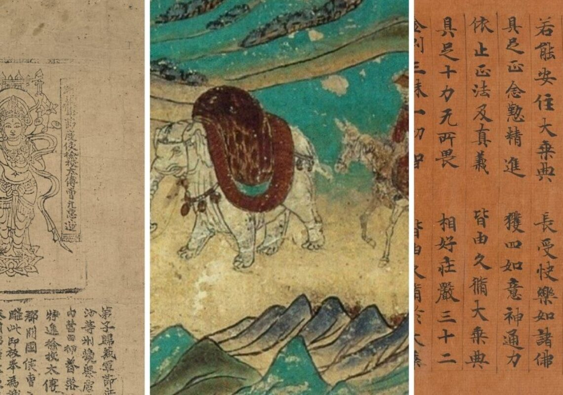 The Georgetown-IDP Lecture Series: Following the Silk Roads to North America
